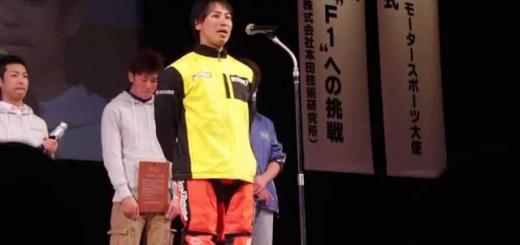 【全日本モトクロス選手会長】鈴鹿と・き・め・きモータースポーツ大使 委嘱式 小島庸平