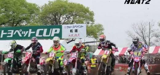 【全日本MXハイライトビデオ&リザルトまとめ】2015全日本モトクロス選手権 第二戦 関東大会
