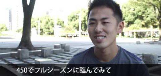 公式サイト発ビデオ:富田俊樹「2016 シーズンを終えて」