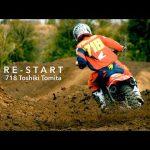 唯一の日本人AMAライダー|富田俊樹ビデオ『RE-START』