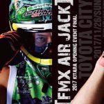 クラウドファンディング|日本初の公道を使用したFMXショーケース「FMX AIR JACK」