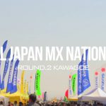 ハイライトビデオ|2018 全日本モトクロス選手権 第2戦 関東大会「SNOWCRABfilms」