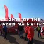 海外メディア発ビデオ|2018 全日本モトクロス選手権 パドック編
