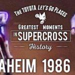 クラシックモトビデオ|1986 AMAスーパークロス 開幕戦 アナハイム