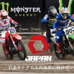 新発足|TEAM JAPAN MX PROJECT